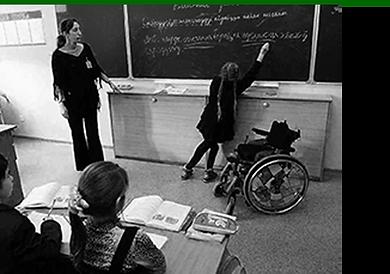 Недискримінація в освіті | Приклад дискримінації в підручнику
