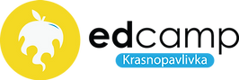 МиниEdCamp Krasnopavlivka