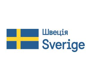 Посольство Швеції в Україні