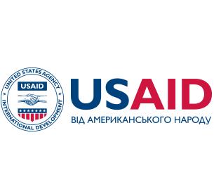 Проектом USAID «Підтримка організацій-лідерів у протидії корупції в Україні «ВзаємоДія»