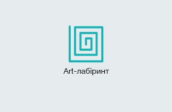 Art-лабіринт