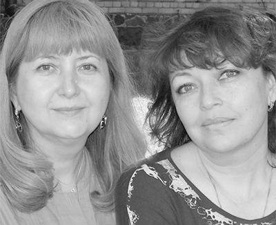 Людмила Савченко та Надія Мосякіна