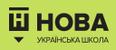 EdCamp Uraine 2018 | New Ukranian Shool portal