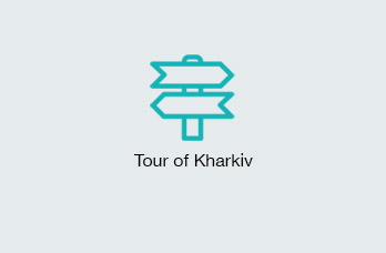 Tour of Kharkiv
