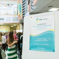 EdCamp Ukraine | Що вже було