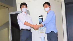 東工大発ベンチャー110号「GoMA株式会社」との連携強化