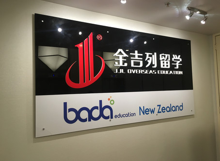 JJL Overseas Education - 3D Letters