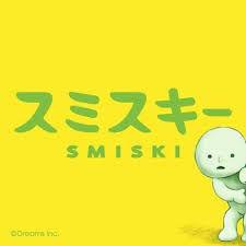 SMISKI Logo.jpg