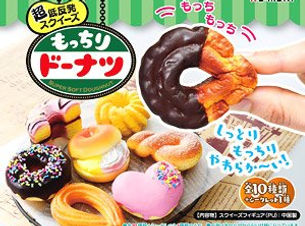 Super Soft Donuts.jpg