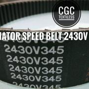VARIATOR SPEED BELT 2430V 345
