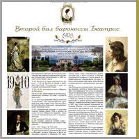 MOHAKO Magazine