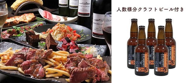 肉盛り洋食_b3.jpg