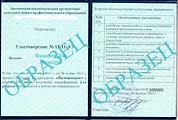 птм для руководителей в Красноярске