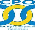 Саморегулируемая ассоциация Красноярские строители