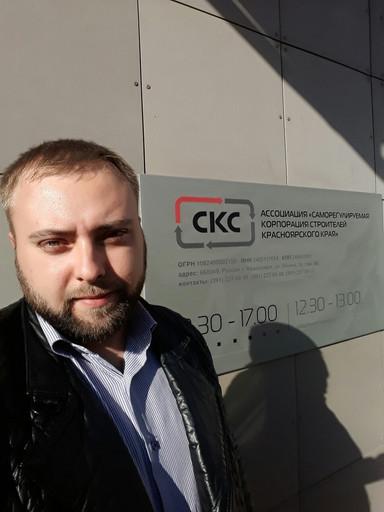 """Состоялась встреча с директором СРО """"СКС"""""""