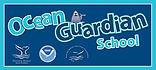 Ocean Guardian School