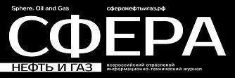 sphere_logo_black.jpg