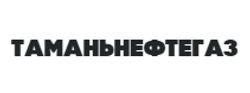 logo_tamanneftegaz_cv