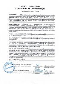 Фильтр сетчатый типа ФС ООО ЮГНЕФТЕМАШ.j