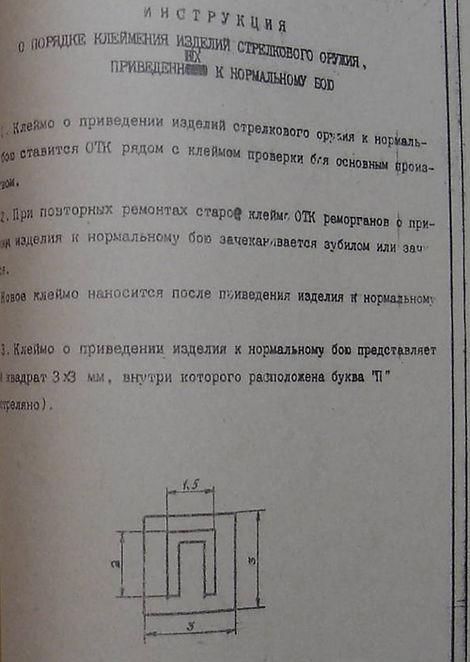 19393930.jpg