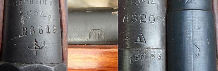 barre receiver markings.jpg