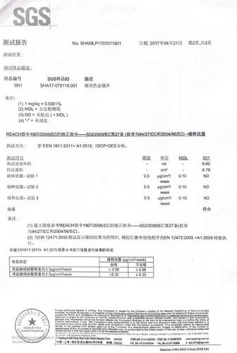 SGS-Nantong Qian Yong Craft Articles Co., Ltd.JPG