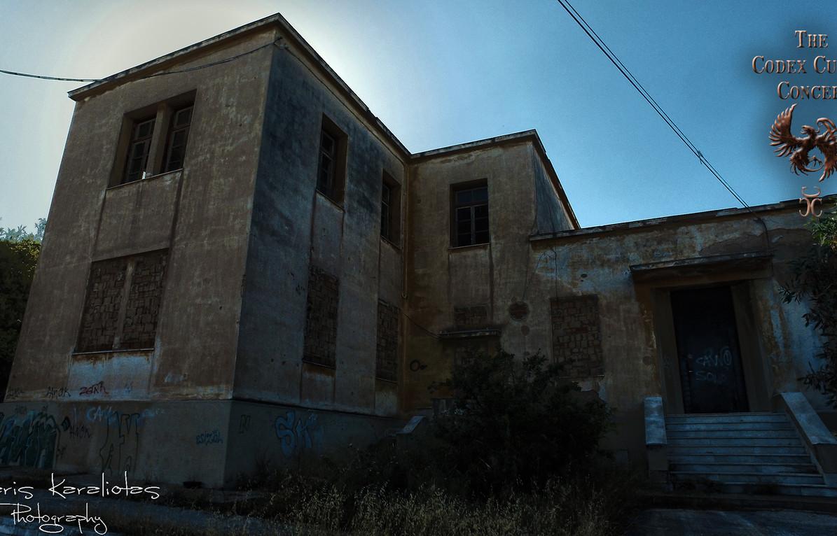 ''ΚΑΝΘΑΡΟΣ'' ΛΕΠΡΟΚΟΜΕΙΟ ΑΤΤΙΚΗΣ