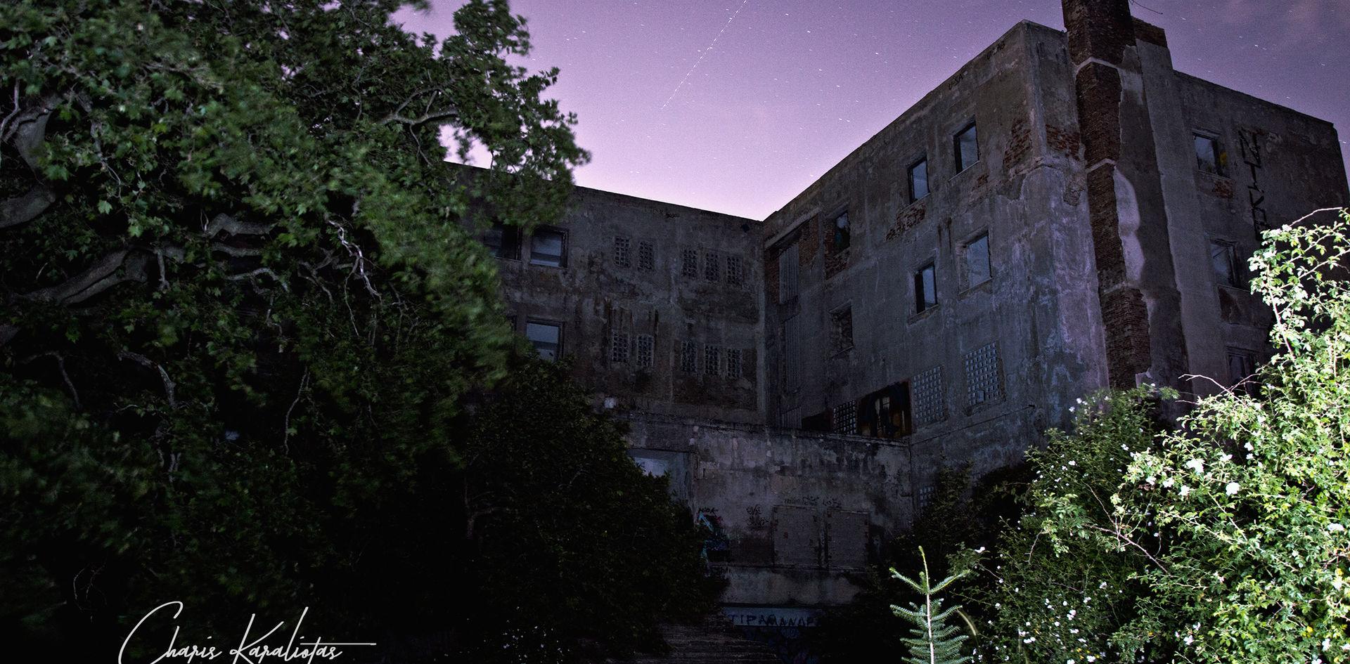 ΣΑΝΑΤΟΡΙΟ ΠΑΡΝΗΘΑΣ-ΞΕΝΙΑ