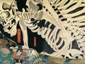 Δαίμονες και φαντάσματα της Ιαπωνικής παράδοσης