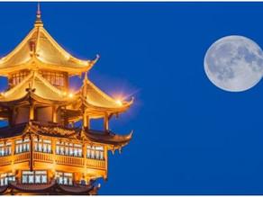 Το τεχνητό φεγγάρι από την Κίνα!