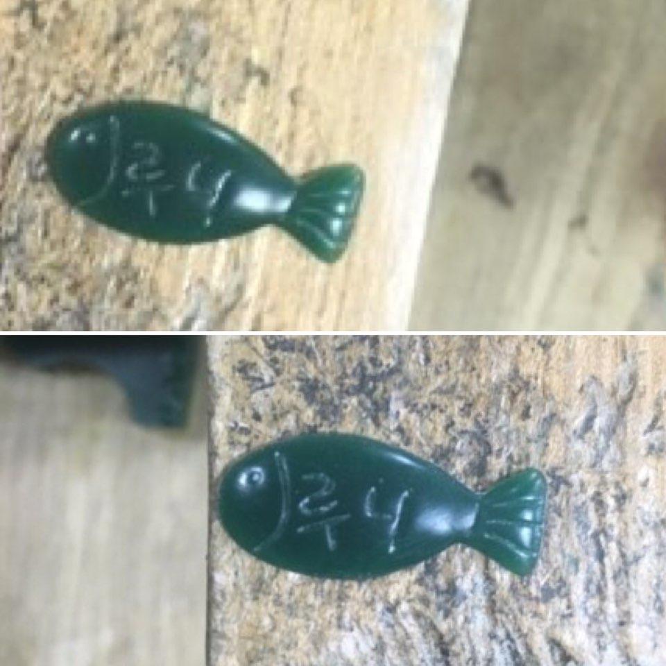 금속공예왁스카빙배우기 물고기팬던트