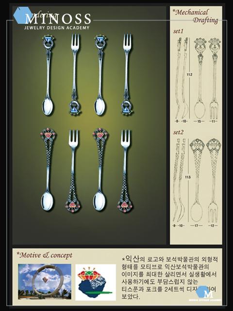 2011 익산 보석문화 상품 공모전 dm은상 이채명