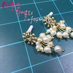 #handmadejewelry #earrings #귀걸이만들기 #수공예악세사리 #커스텀쥬얼리 #쥬얼리공방 #진주이어링 #구자말이 #귀걸이선물 #여성창업아이템 #강남취미미술