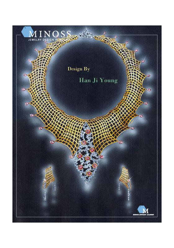 2008 한국귀금속 장신구대전 베스트 디자인상 수상작 한지영