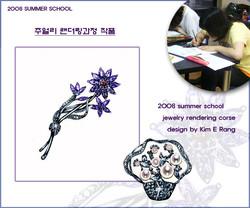 미노스의 많은 썸머 수강생중 김이랑씨의 작품입니다.
