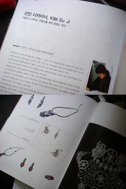 신인디자이너 인터뷰 미노스김수지
