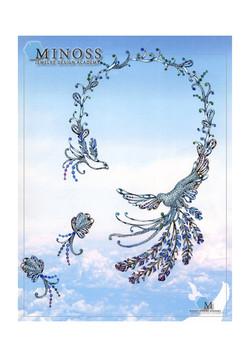 2008 국제 주얼리 디자인 공모전 입 선 김주리