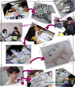 _copy35