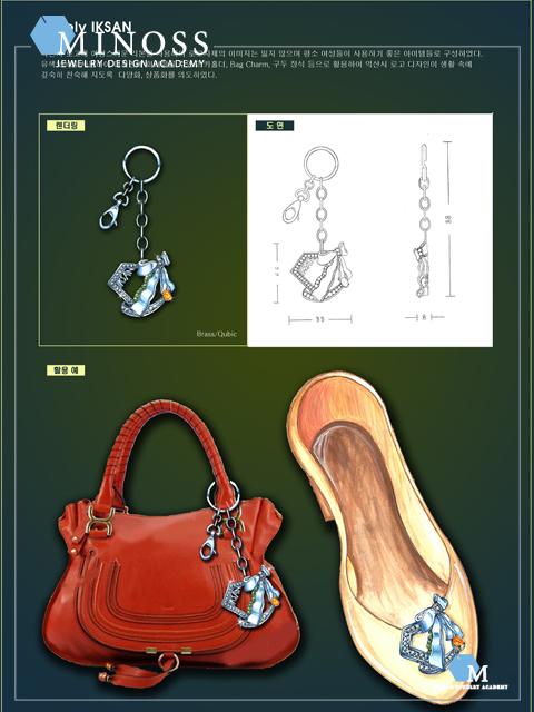 2011 익산 보석문화 상품 공모전xmx특선 한슬기