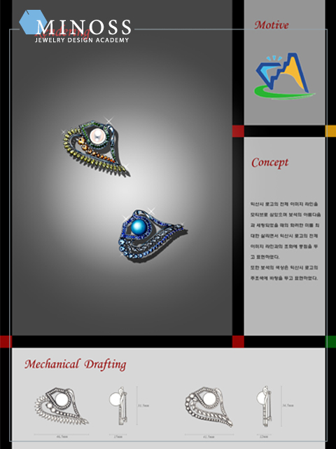 09 익산 보석문화상품 공모전 은상 김엘리자벳
