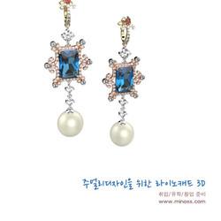 라이노캐드 주얼리전문 모델링 제작