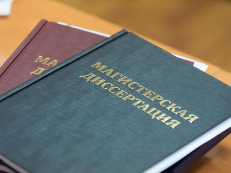 Magistrlik dissertatsiyalar mavzularini on-line ro'yxatdan o'tkazish boshlanmoqda...