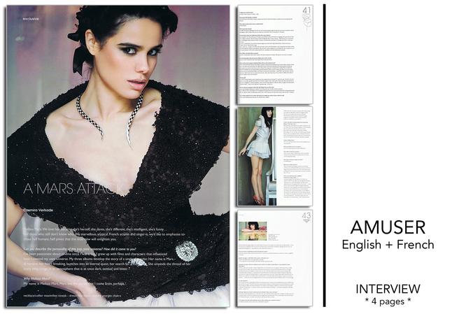 Amuser Featuring: Melissa Mars Photography: Luigi Di Donna