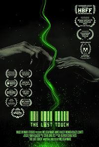The_Last_Touch_ShortMovie_2021_13_laurelsw_.jpg
