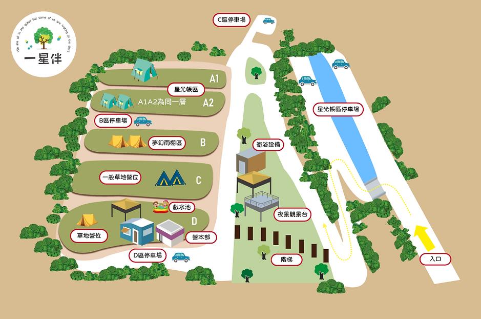 平面圖2020-01.png