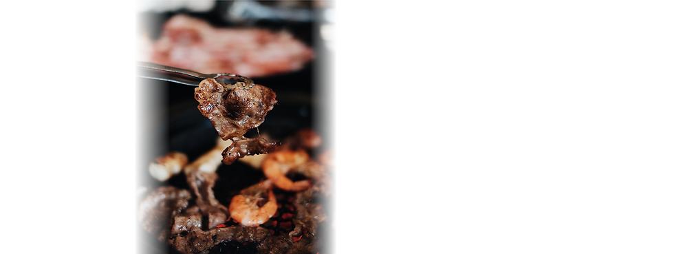 烤肉底圖.png