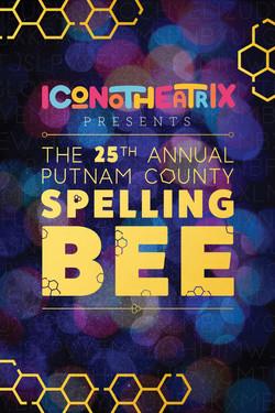 2017 - Spelling Bee