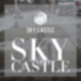 Sky Castle Achievements logo