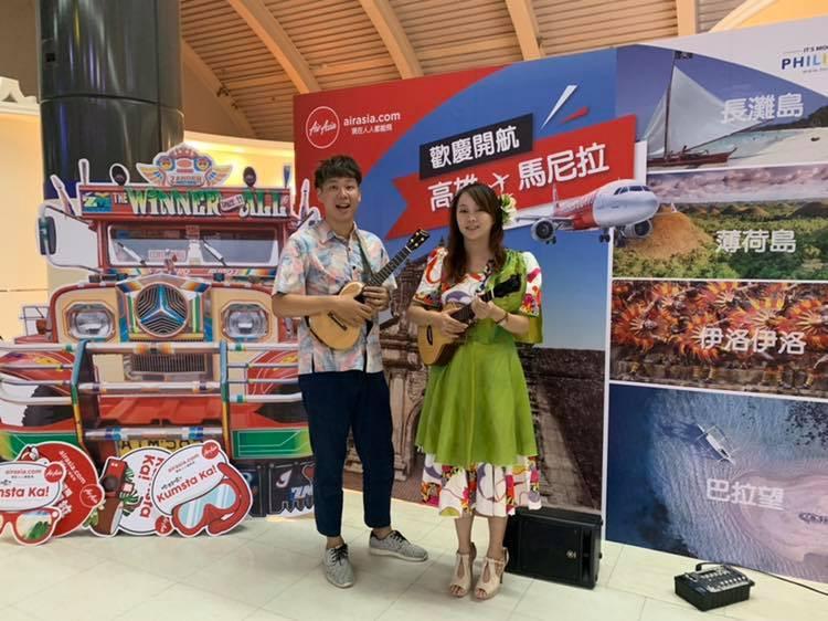 2018 AirAsia 高雄-馬尼拉首航活動
