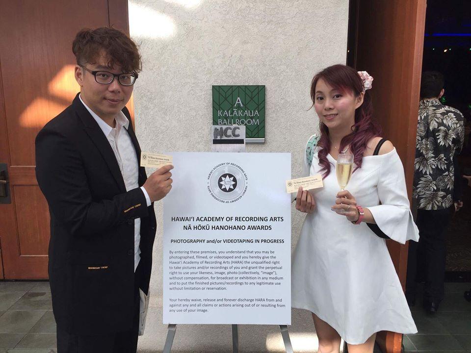 2017 Nā Hōkū Hanohano Awards 頒獎典禮